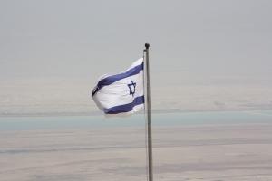 Darf natürlich auch nicht fehlen: Die israelische Flagge.